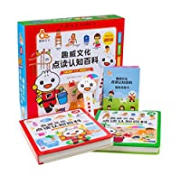 子供用中国語教材 音声ブック タッチペンで触るだけ 英語・中国語の切り替え可能 【こども向け】