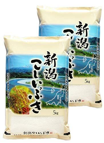 令和二年産 新潟県産 こしいぶき (精米10kg(5kg×2袋))