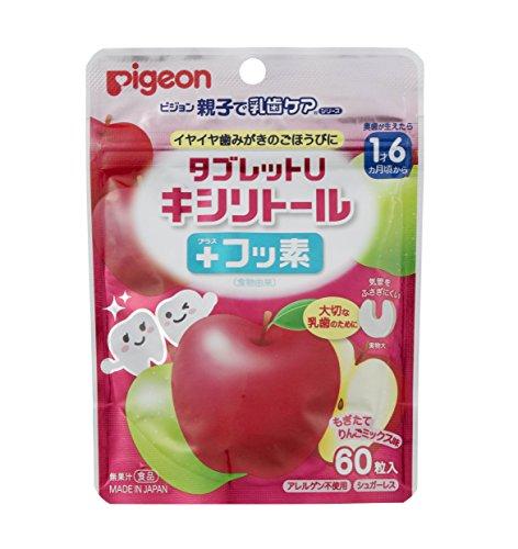 ピジョン タブレットUキシリ+フッ素りんごミックス味60粒入