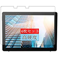 4枚 Sukix フィルム 、 Dell Latitude 5000 5290 2-in-1 12.3インチ 向けの 液晶保護フィルム 保護フィルム シート シール(非 ガラスフィルム 強化ガラス ガラス ) new version