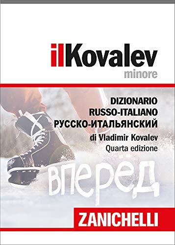 il Kovalev Minore Dizionario Russo-Italiano / Русско-Итальянский словарь