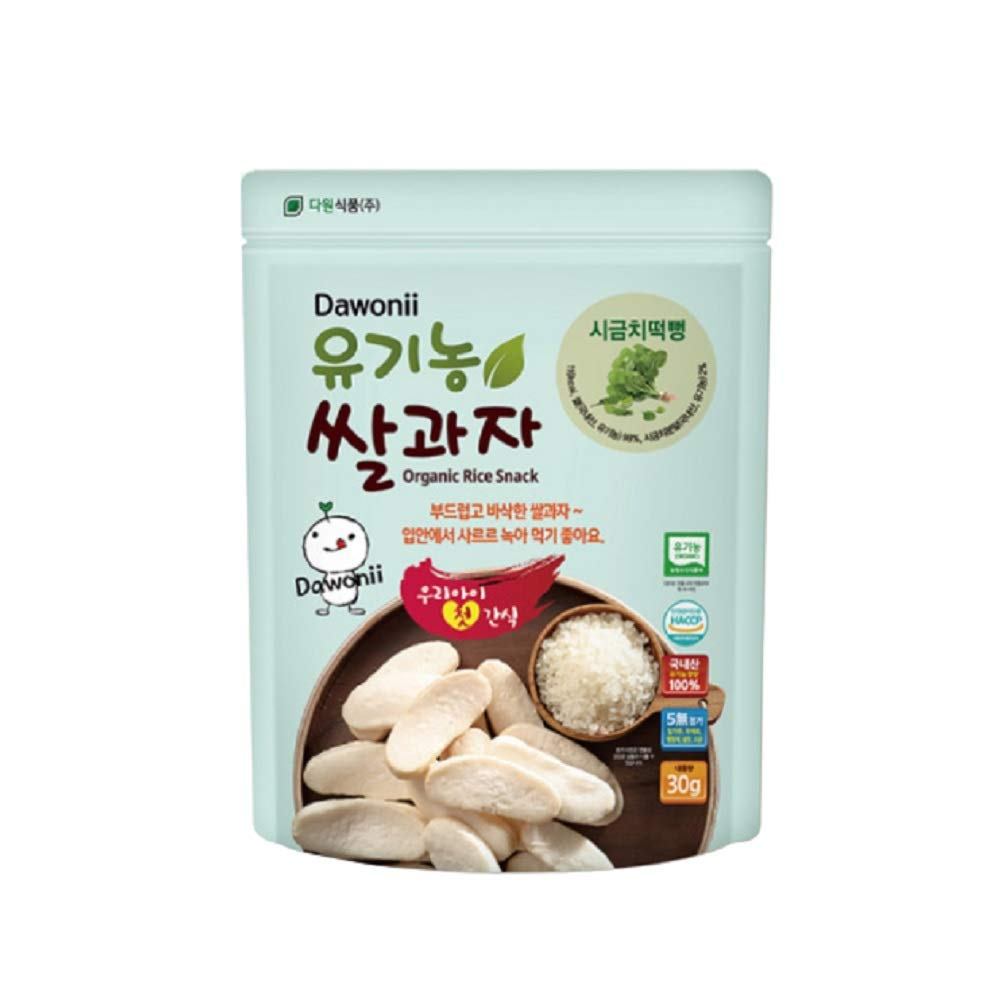 Dawon latest Foods Dawonii Organic Rice Max 55% OFF Snack Korean Soft Crackers