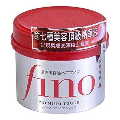 Shiseido Fino Premium Touch Hair Mask, 8.11 Ounce
