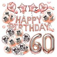 風船 Amawillお誕生日おめでとうございます18 20 21 30 40 50 60 80 80歳の誕生日の装飾甘い16パーティのデジタル番号 (Color : No19)