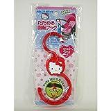 Sanrio - Gancio Hello Kitty per passeggino, rotazione a 360°, peso fino a 2 kg, colore: Rosso
