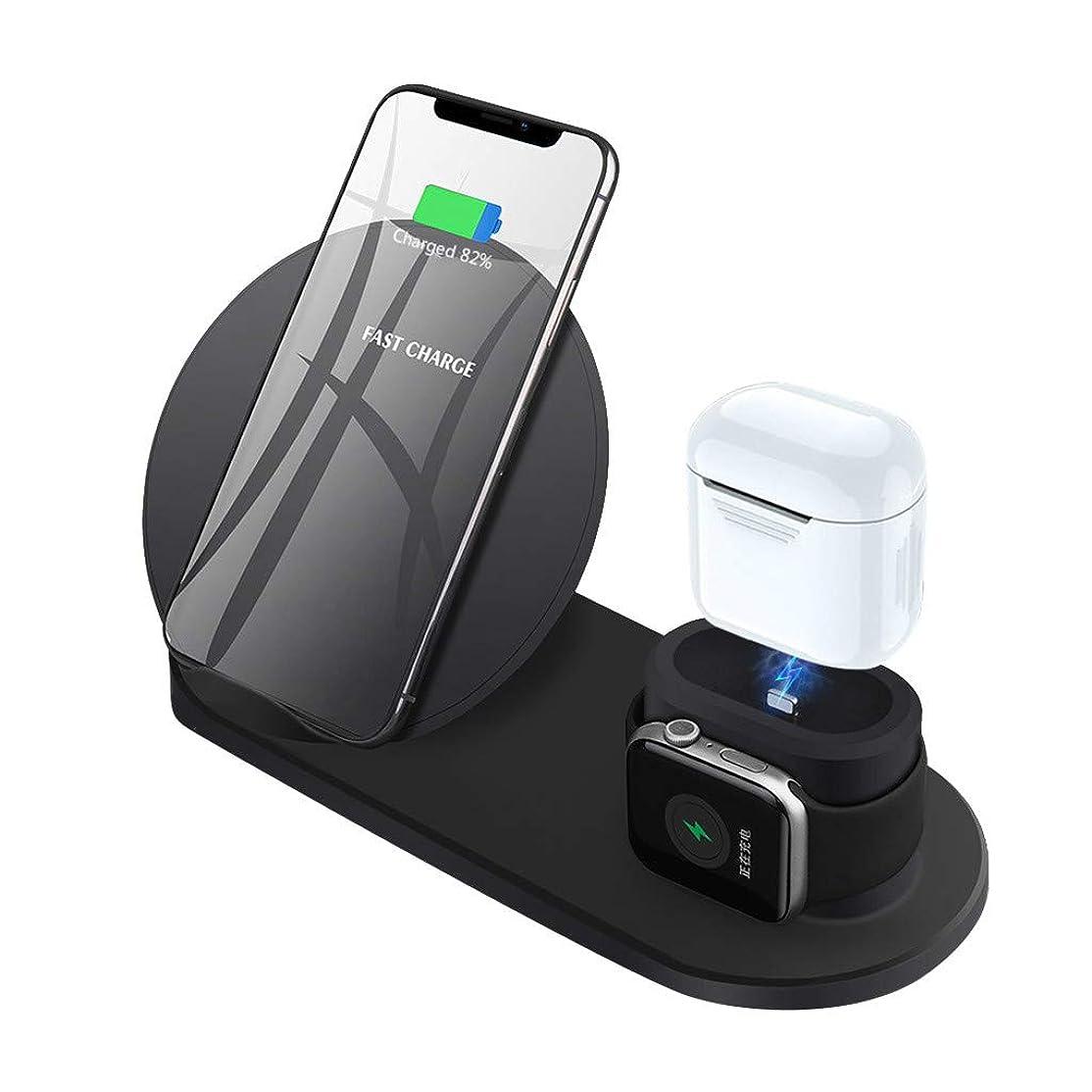 怒ってペッカディロ予想外三合線ワイヤレスAirPodsのためのSamsung S9 S10 S10 +のためのAppleの腕時計のための1 10W Qiの無線充満充電器に付き3つ (ブラック)