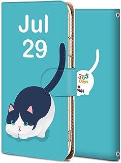 Galaxy s9 plus ケース 手帳型 ギャラクシーs9 plus カバー スマホケース おしゃれ かわいい 耐衝撃 花柄 人気 純正 全機種対応 誕生日7月29日-猫 アニメ かわいい アニマル 7106431