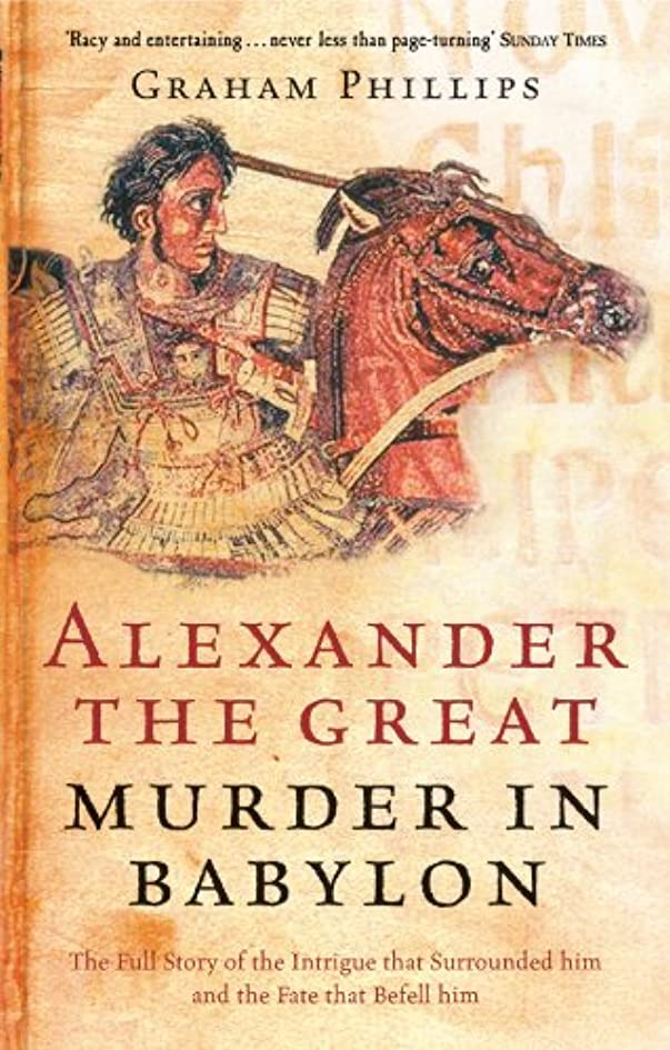 ディプロマモス挑発するAlexander The Great: Murder in Babylon (English Edition)