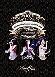Kalafina 10th Anniversary LIVE 2018 at 日本武道館 [DVD] image