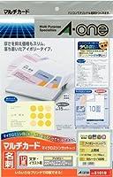 エーワン マルチカード 名刺用紙 スマート&エコノミー アイボリー 100枚分 51019