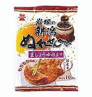 岩塚製菓 新潟ぬれせんべい 10枚×10袋