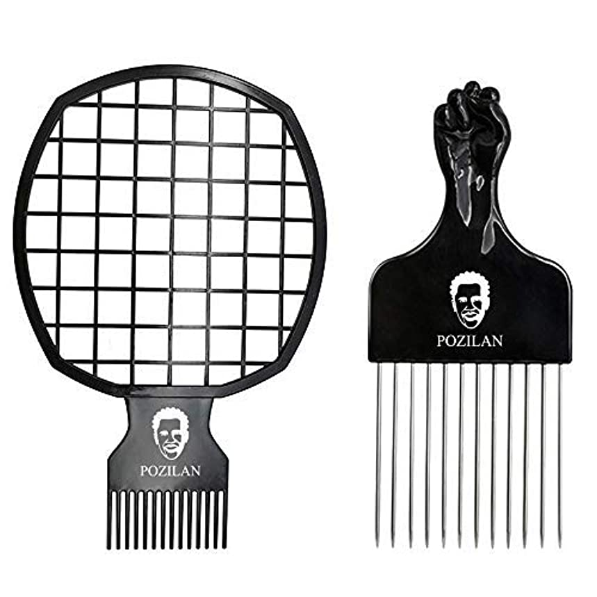 ネコ東のみMagic Hair Coils Tool, Afro Pick Twist Hair Curl Sponge Brush, Twist Afro Natural Hair Comb (Black) [並行輸入品]