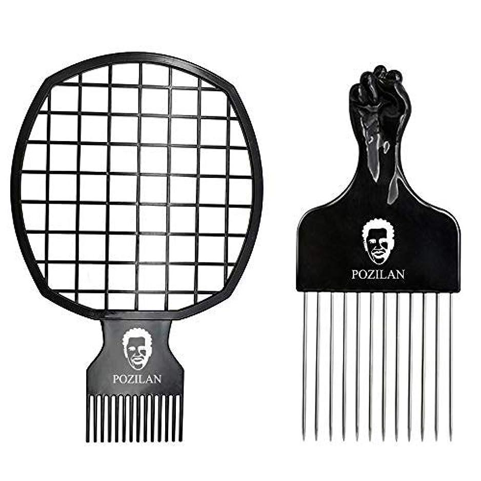 区のぞき穴発生器Magic Hair Coils Tool, Afro Pick Twist Hair Curl Sponge Brush, Twist Afro Natural Hair Comb (Black) [並行輸入品]
