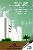 IS SP 7-NBC : National Building Code of India 2016, (2 Volume Set)