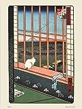 Hiroshige Japanisches Poster Kunstdruck Asakusa Reisfelder