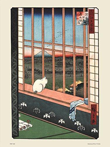 onthewall Hiroshige Póster de japonés Asakusa Campos de arroz