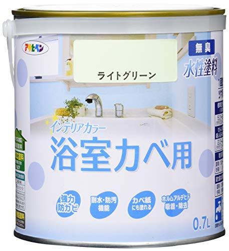 水性インテリアカラー 浴室カベ用 0.7L