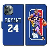 BRAVE CROWN t021iPhone12 iPhone 12Pro Promax mini SE 第2世代 11 11pro 11promax XS Max XR Xs X 8 7 6s 6 plus プラス SE 5s 5 手帳型 スマホ ケース Xperia Galaxy 全機種対応 ダイアリー ブランド グッズ バスケットボール NBA アイバーソン コービー ブライアント ジョーダン レブロン ジェームズ カリー レイカーズ ウォリアーズ シクサーズ BULLS シカゴブルズ ダンク ストリート ボール エンブレム ストリート 大人 ファッション 男性 女性 おしゃれ かわいい かっこいい メンズ レディース ビジネス