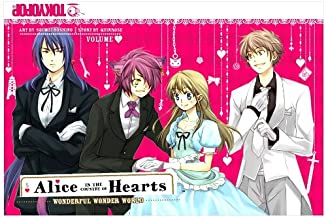 Alice in the Country of Hearts, Vol. 5