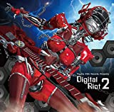Digital Riot 2