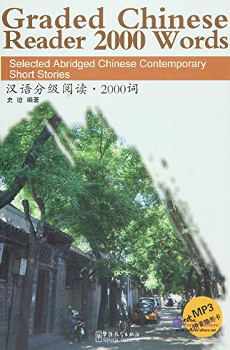 Graded Chinese Reader - 2000 Words (Selected Abridged Chinese Cont): Selected Abridged Chinese Contemporary Short Stories (New ed., )