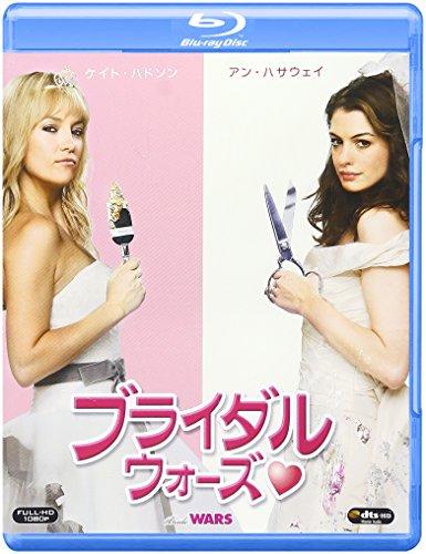 ブライダル・ウォーズ [Blu-ray]