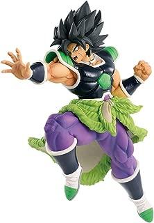 Banpresto 38905/ 10199 Dragon Ball Super Ultimate Soldiers The Movie I Broly Figure