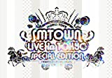 SMTOWN LIVE in TOKYO SPECIAL EDITON(メモリアルBOX仕様) [DVD] image