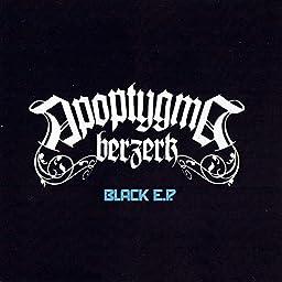 Black Ep By Apoptygma Berzerk On Amazon Music Unlimited