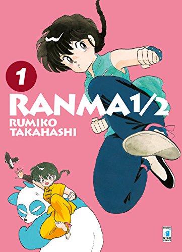 Ranma ½ (Vol. 1)