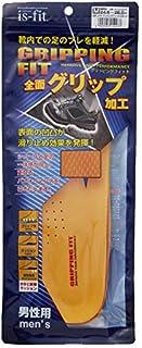 is-fit グリッピングフィット インソール 男性用 L 26.5~28.0cm