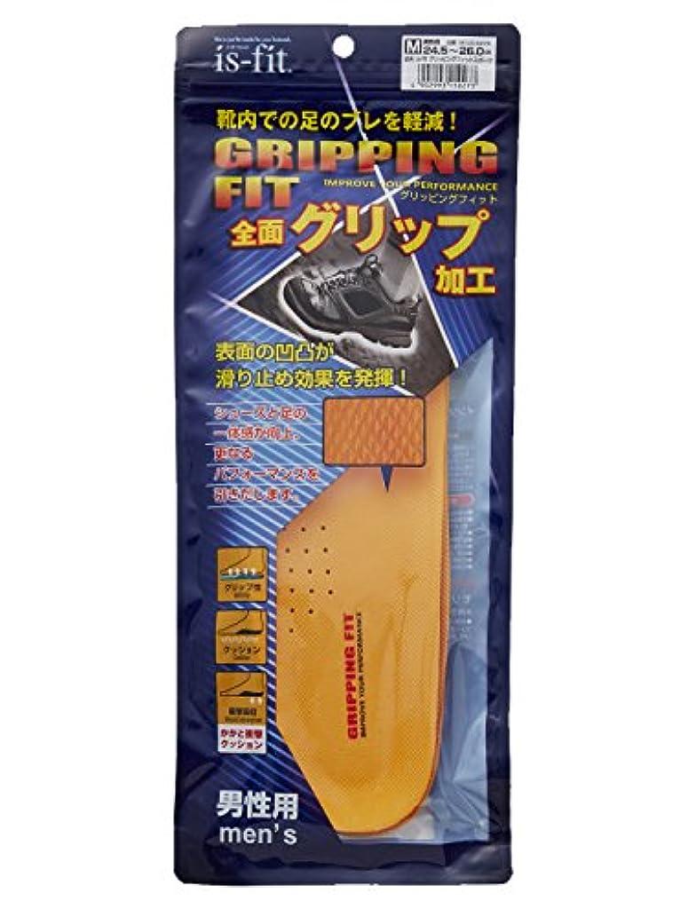 芝生参照騒ぎis-fit グリッピングフィット インソール 男性用 L 26.5~28.0cm
