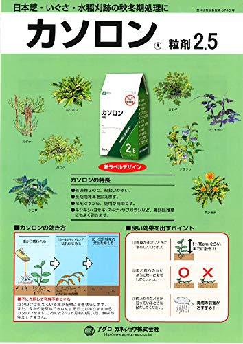 『アグロカネショウ 除草剤 カソロン粒剤2.5% 3kg』の4枚目の画像