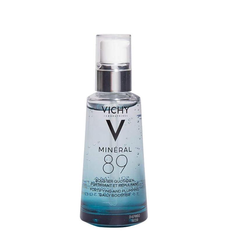 フェッチアマチュア話をするVichy Mineral 89 Fortifying, Hydrating & Plumping Daily Skin Booster, Face Moisturizer with Hyaluronic Acid, 1.67 Fl. Oz.