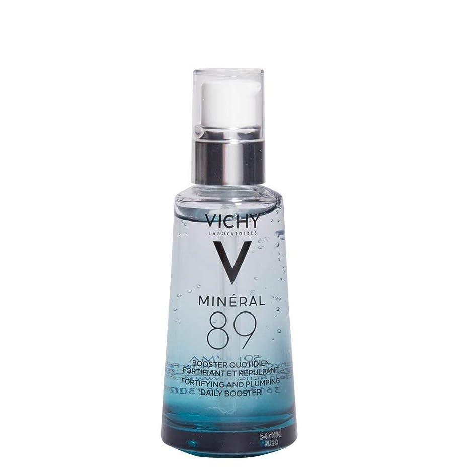 打ち上げる歯科医パズルVichy Mineral 89 Fortifying, Hydrating & Plumping Daily Skin Booster, Face Moisturizer with Hyaluronic Acid, 1.67 Fl. Oz.
