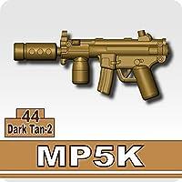 AFM MP5K ダークタン
