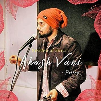 Akash Vani - Poetry (feat. Priyamvad)