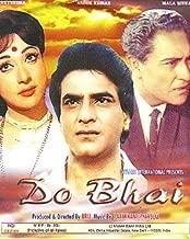 Do Bhai (1969) (Hindi Film / Bollywood Movie / Indian Cinema DVD) by Jeetendra