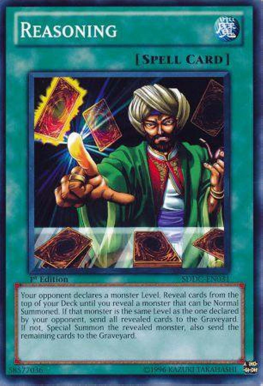 Yugioh Dragons Collide Single Card Reasoning SDDC-EN031 Common [Toy]