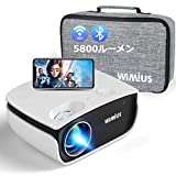 WiMiUS プロジェクター 5800lm 1080PフルHD対応 Bluetooth機能 WiFiでスマホとワイヤレス接続可能 小型 収納バッグ ホームシアター WiFi/Bluetooth/USB/HDMI/AV/VGA対応 SWITCH/パソコン/IOS/Android/DVDなど接続可能