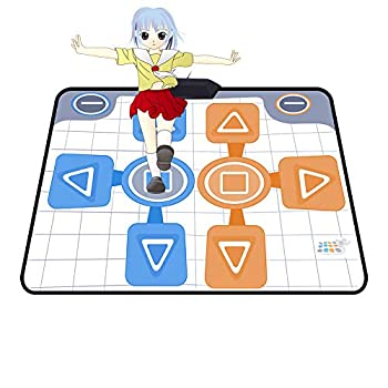 Dance Mat for Wii,Nonslip Dance Pad for Wii 36inch x 30.1inch Double Kids Dance Mat