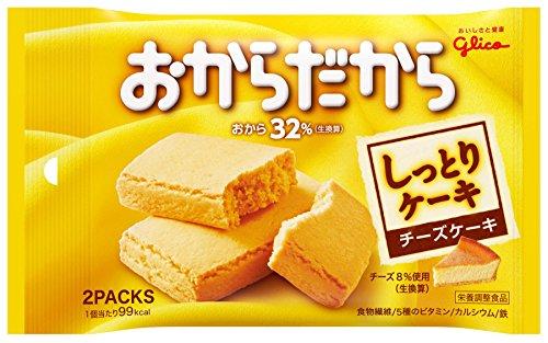 江崎グリコ おからだから チーズケーキ 2個 [7064]