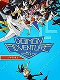 Digimon Adventure tri.: Future