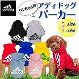 【adidog】【アディドッグ】犬用 パーカー 犬服 ドッグウェア  サイズ /S/M/L/XL/XXL 5COLORS XL,グレー