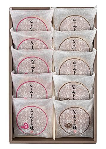 なごみの米屋 なごみどら焼き 栗 粒餡 10個詰 ギフト 和菓子