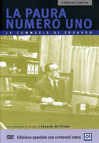 La Paura Numero Uno - Coll. Ed. (Le Commedie Di Eduardo)