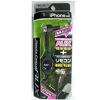 iphone対応 ミラリード AUX リモコン ボタン付き