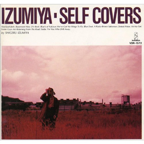 IZUMIYA-Self Covers