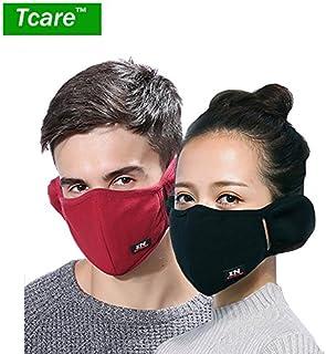 男性女性の少年少女のためのTcare呼吸器2レイヤピュアコットン保護フィルター挿入口:1レッド