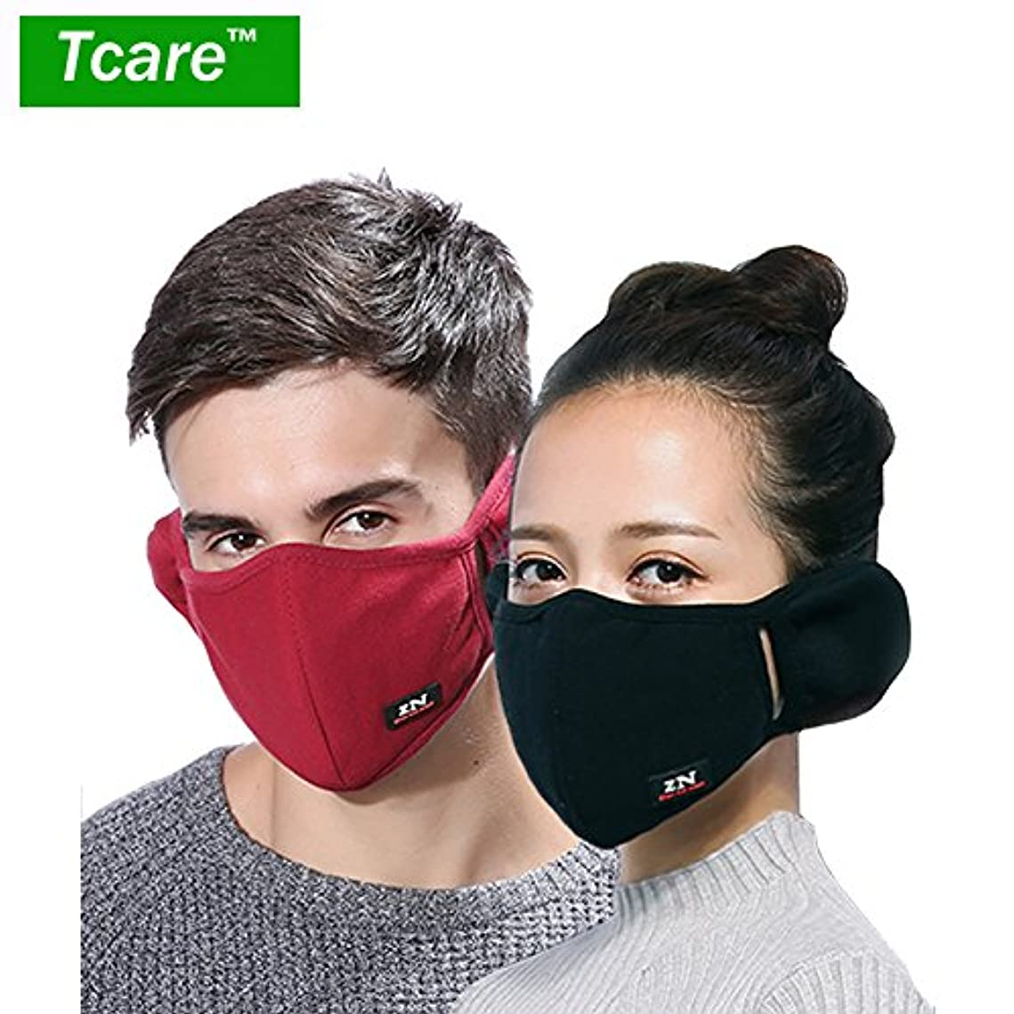 不足気づく最も遠い男性女性の少年少女のためのTcare呼吸器2レイヤピュアコットン保護フィルター挿入口:10紺